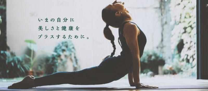 【料金安い順】神戸でおすすめなホットヨガスタジオ10選